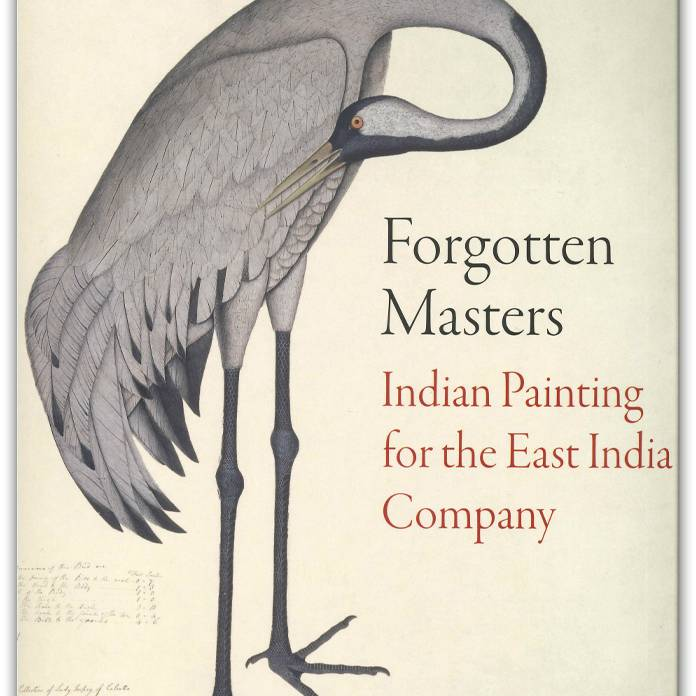 Forgotten Masters Book Cover.jpg